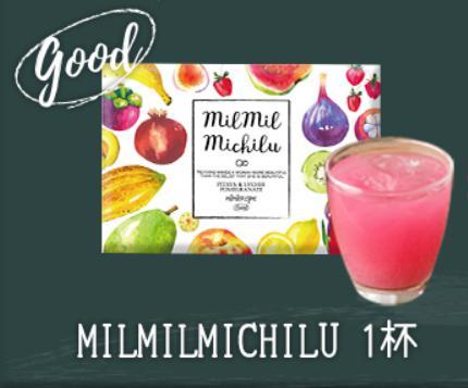 ミルミルミチル(milmilmichilu)