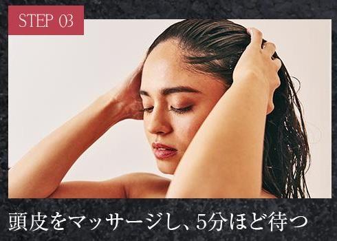 405クレコンの洗い方3
