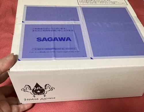 プレミアム馬油セラミドの箱